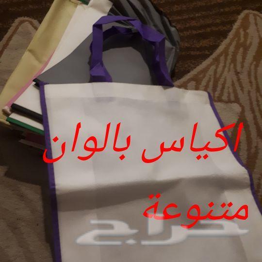 طباعة ورقيات و هدايا دعائية