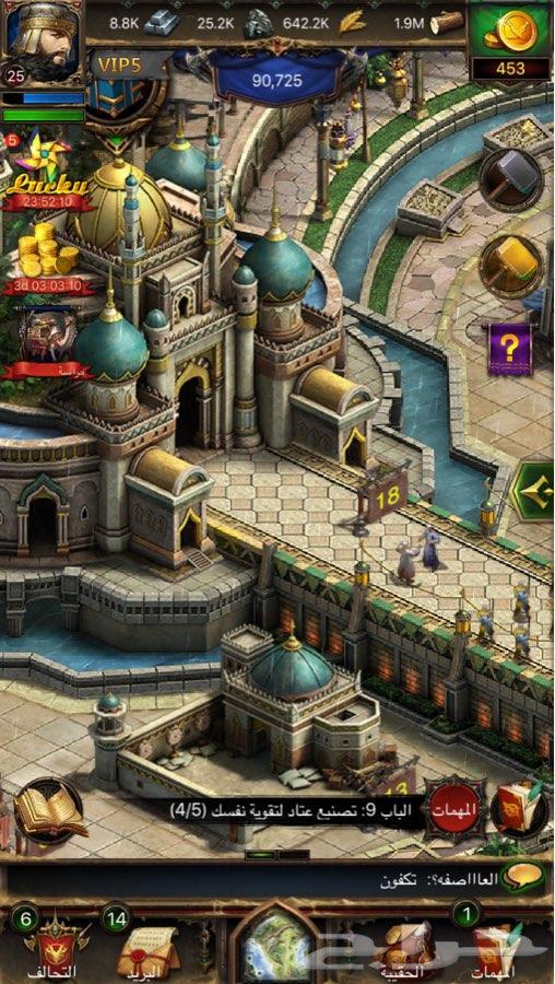 قلعه انتقام السلاطين لبيع فيها موارد