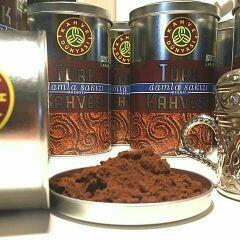 قهوة دنياسي التركية الحبة 25 الكرتون 225 ريال