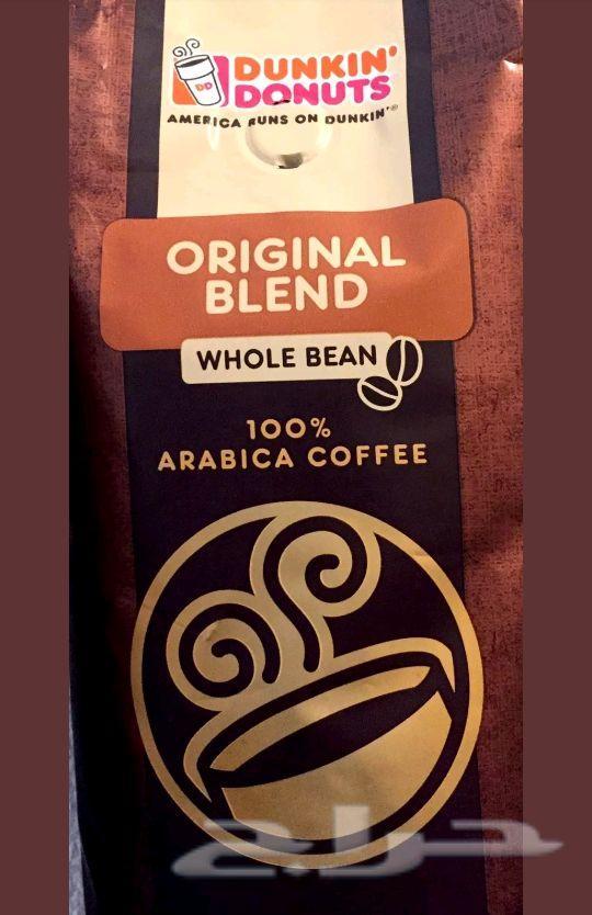 آلة كاتبة ترجمة سامح افضل قهوة سوداء Zetaphi Org