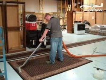 شركة تنظيف بالطايف شركة نظافة عامة