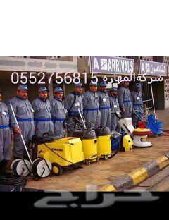 شركة تنظيف نظافه مجالس مساجد مسابح خزانات