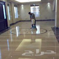 شركه تنظيف وجلي فلل شقق بيوت منازل الرياض مكه