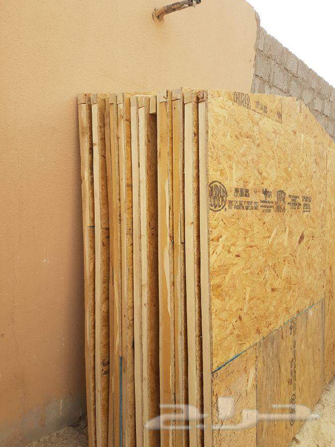 حراج العقار | غرف خشب للبيع مع توصيل وتركيب