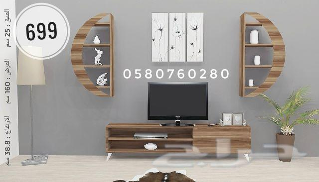 طاولات تلفزيون مودرن تركيه اللون خشبي دفعه1