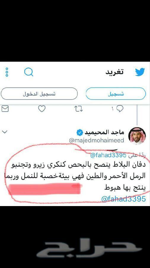 بحص زيرو و3 4و 3 8 وكل الانواع موجوده