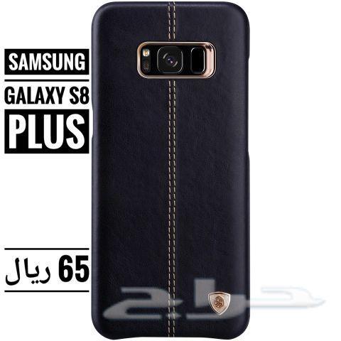 كفرات راقية للهاتف Samsung galaxy s8  plus