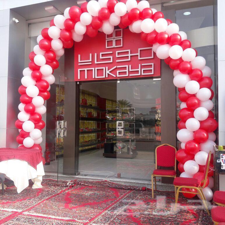 افتتاحات محلات تجاريه ومطاعم واسواق ومولات