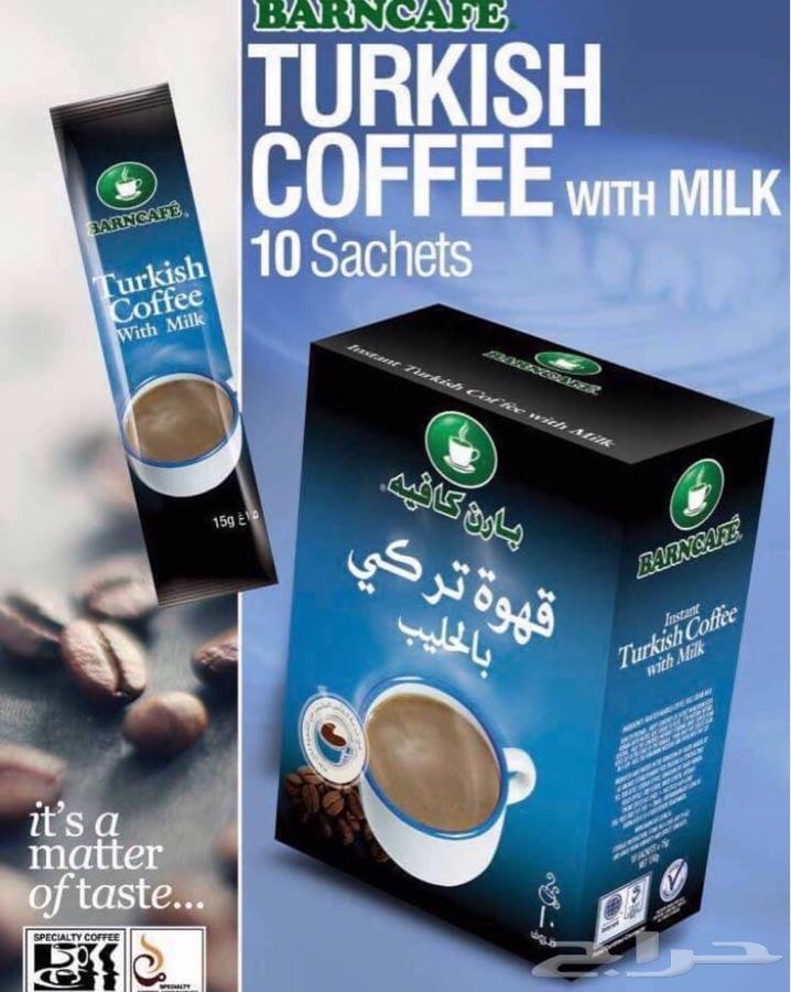 94a0b4157 للطلبات ولتفاصيل أكثر زورونا على حساب الانستقرام : coffee_addicts4 أو  التواصل على الواتس اب : 0568939849 أو على البريد الإلكتروني :
