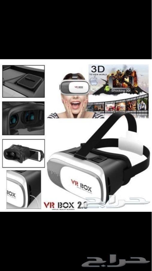 نظارة الواقع الإفتراضي للجوالات