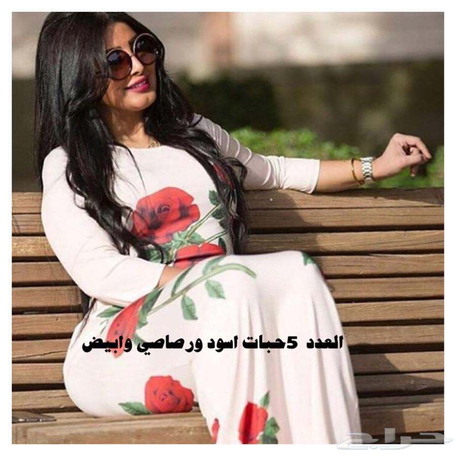 نجران - السلام عليكم ورحمة