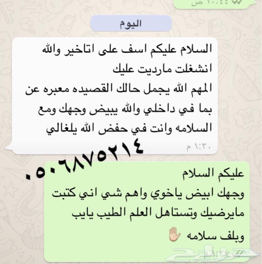 شعـر : محمد الشلطامي