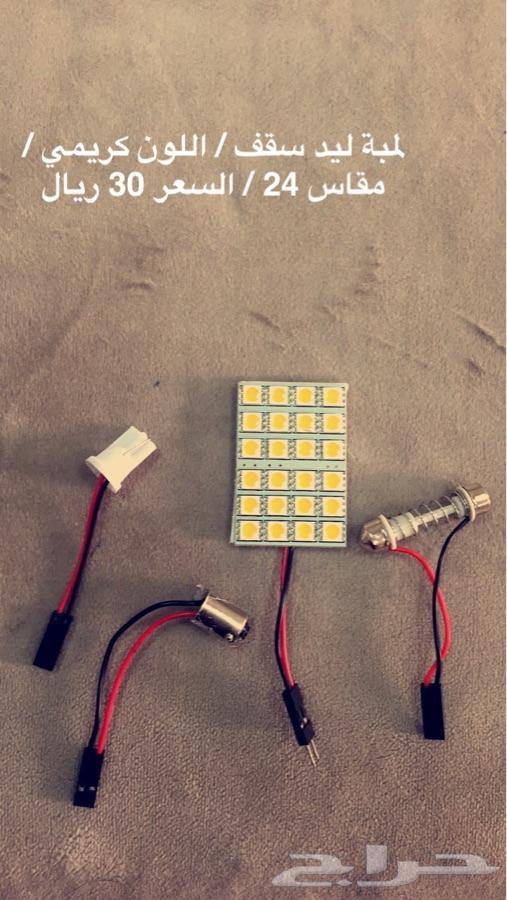 لمبات سقف ليد LED