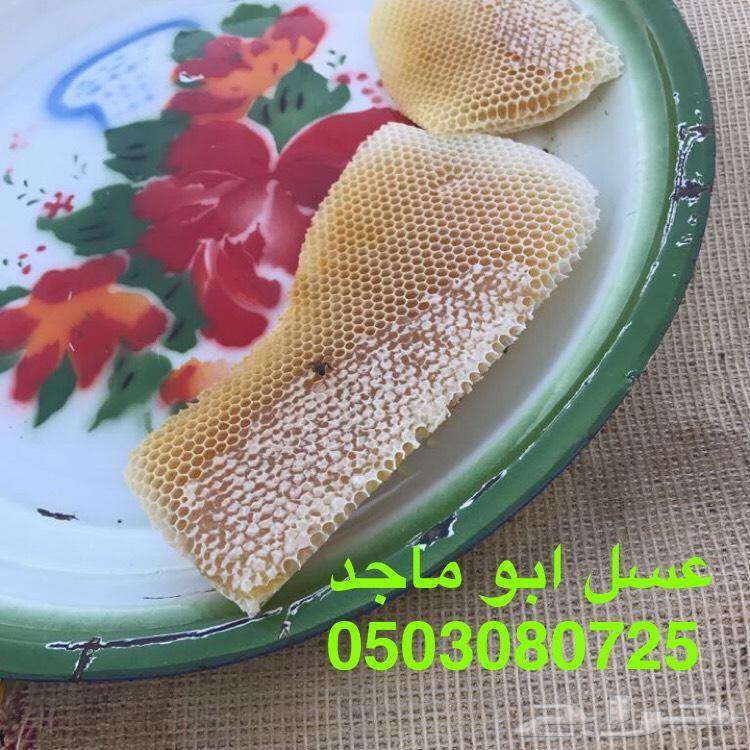 عسل سدر عسل سمره عسل طلح عسل مجرى عسل بر