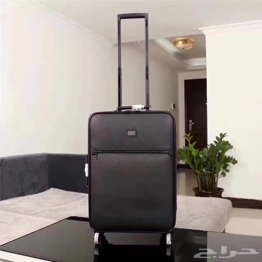 حقائب سفر افخم الماركات