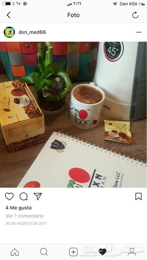 قهوه عضويه خاليه من اي ضرر
