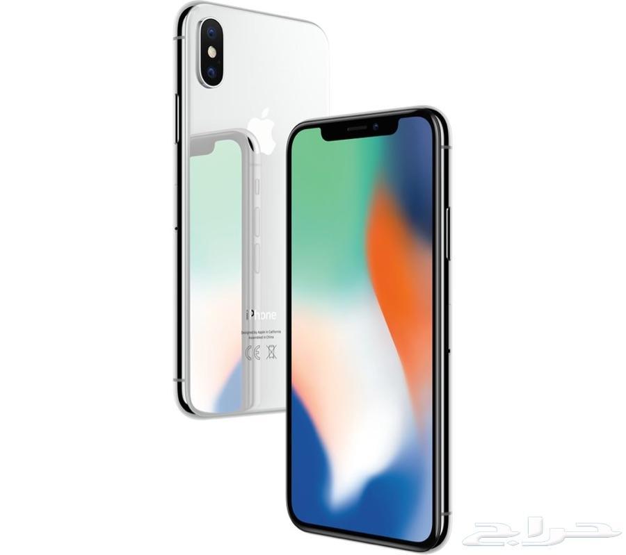 iPhone 256gb Silver 900x799-1_--pE7d8I46