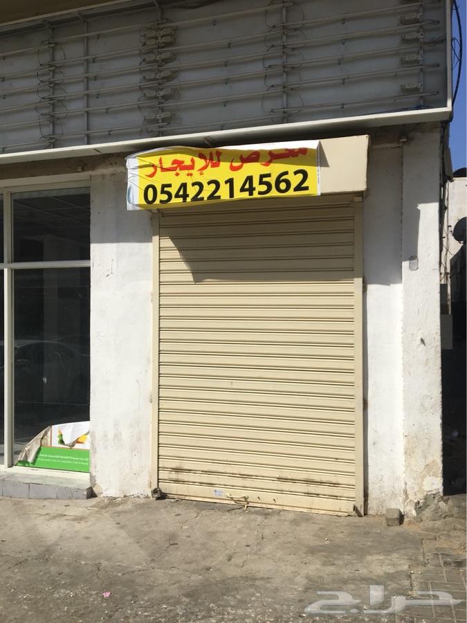 محل للإيجار