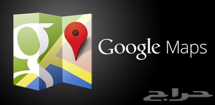 اضافة موقع محلك على الخريطةب20سوا او 17 تحويل