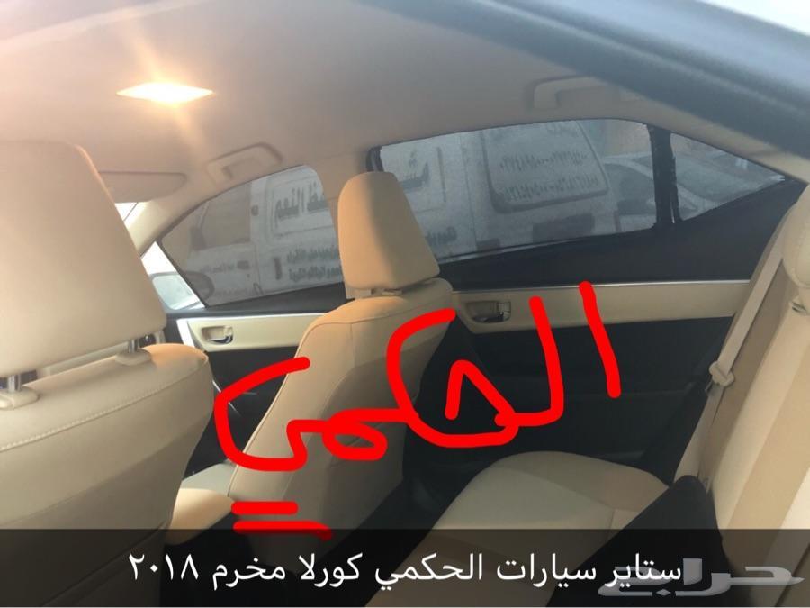 ستاير سيارات بدل عن التضليل انسى اشمس