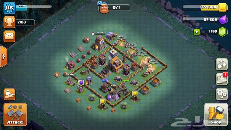 قرية كلاش اف كلانس clash of clans