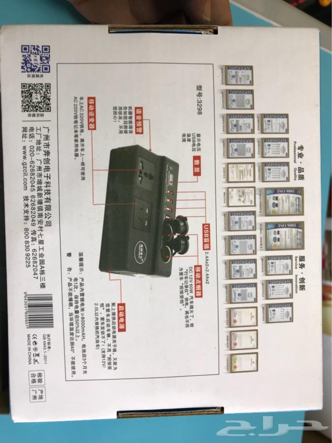 محول طاقة او كهرباء من 12V  و 24V الى 220V و