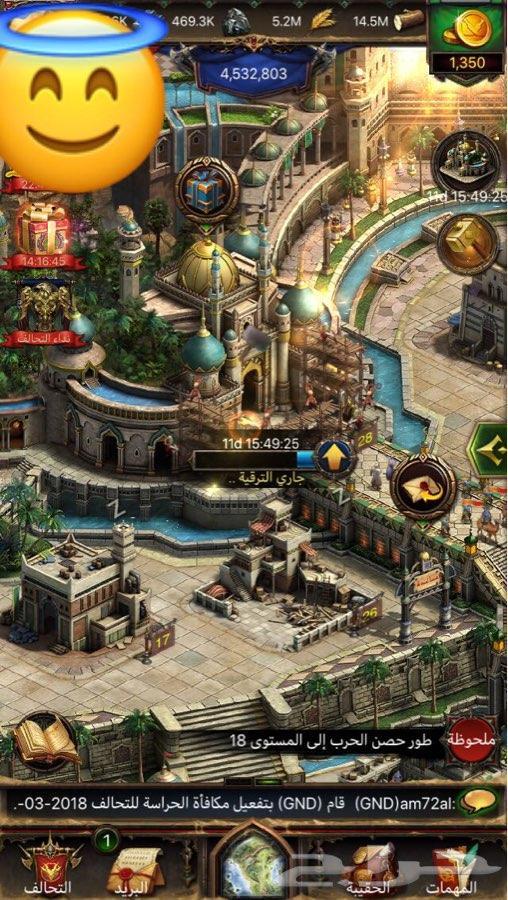قلعة انتقام السلاطين مستوى 29