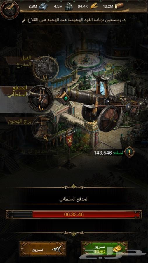 قلعه انتقام السلاطين هيبه 1 في مملكه 37