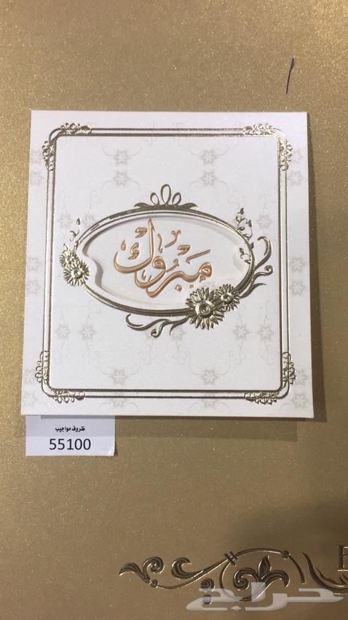 معارف طيبه المدينه العزيزيه