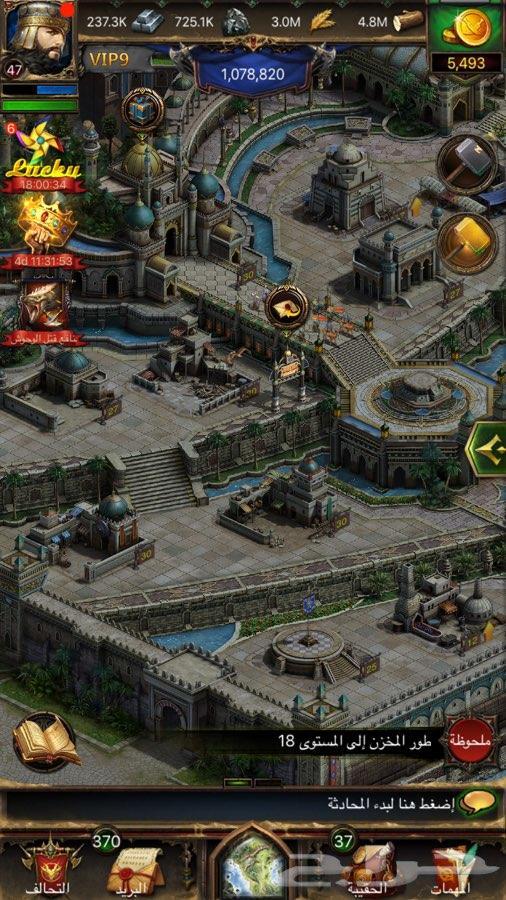 انتقام السلاطين قلعة 30