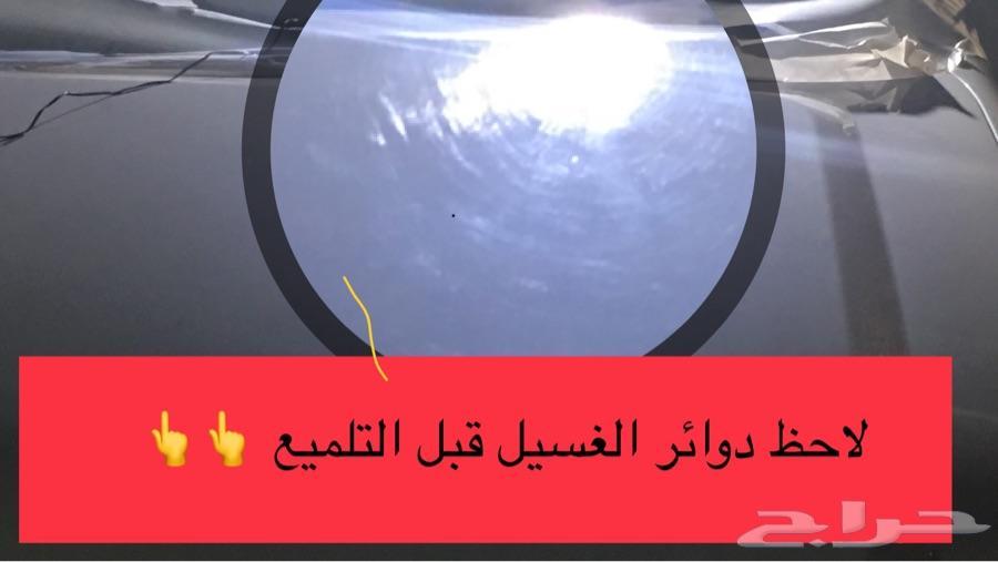 صاروخ تلميع سيارات 6سرعات عيد لمعة الوكا