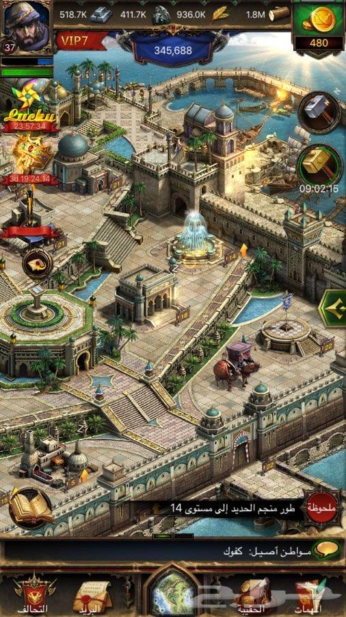 قلعه انتقام السلاطين ديوان 23