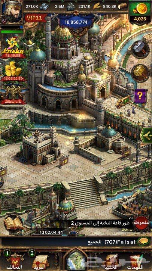 قلعة إنتقام السلاطين هيبة 1 قوة 18 مليون