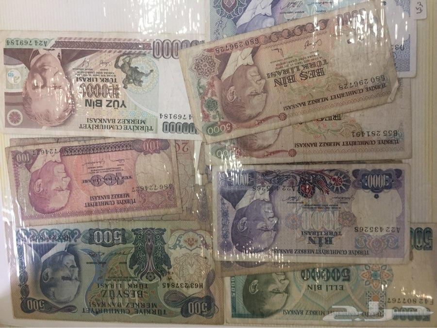 عملات نقديه لدول العالم العربي والأجنبي