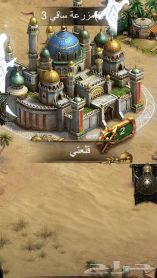 الدمام - قلعة لعبة انتقام