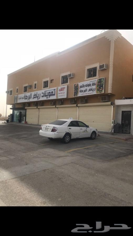 الرياض دار البيضه شارع عجمان