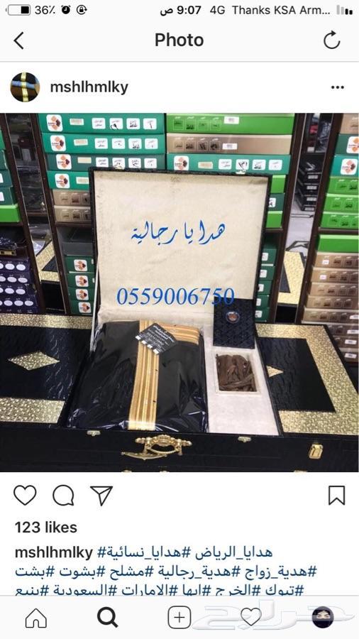مشلح بشت سيف سيوف خنجر خناجر هدايا