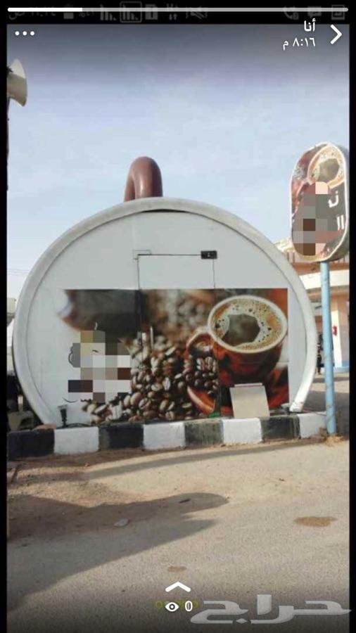 كشك كوفي متنقل شوب ومعدات القهوه للبيع