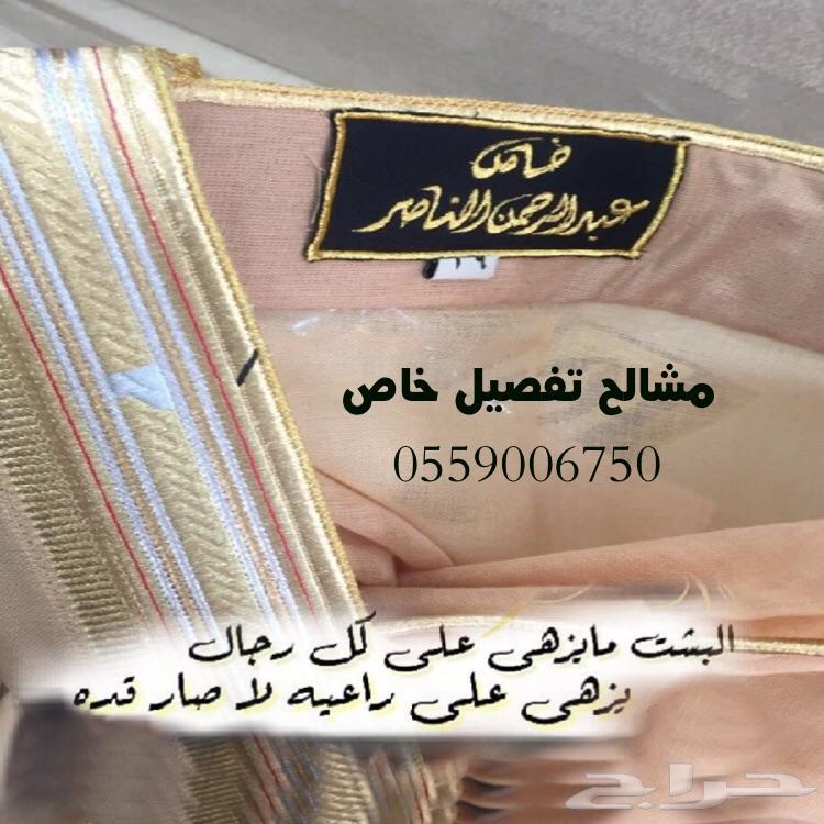 هدايا العيد بشوت سيوف خناجر دقلات
