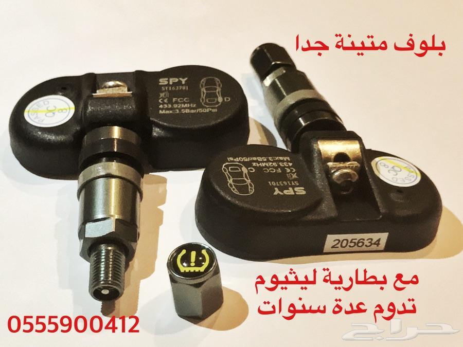 جهاز SPY لقياس ضغط هوا الكفرات