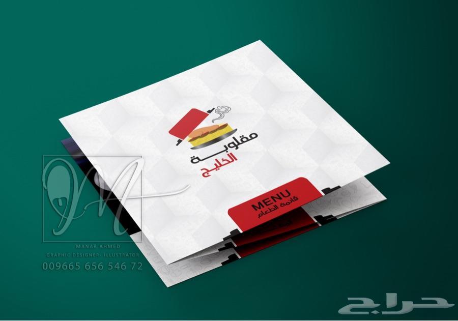 تصميم شعارات بروفيشينال و هوية شركات