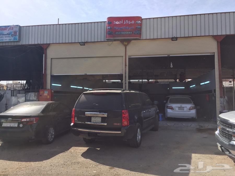 مركز الخدمات السريعة للسيارات
