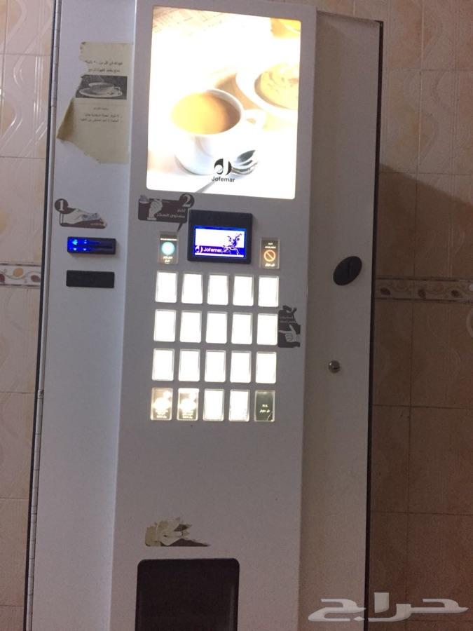 ماكينة قهوة كوفي مار