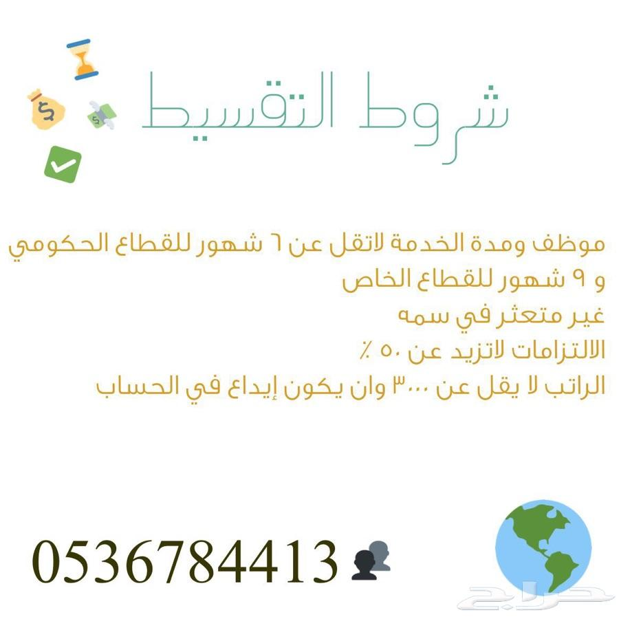 شركة في الرياض