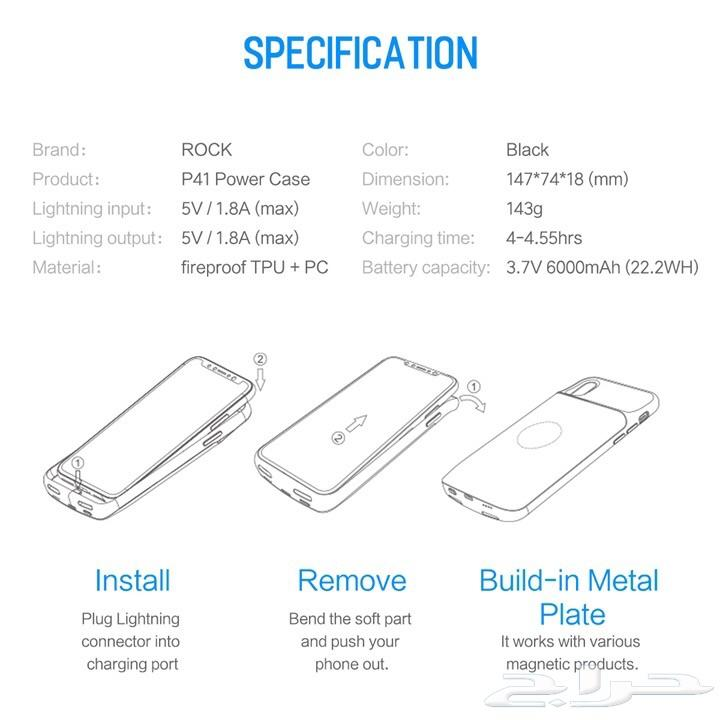 كفر شاحن ل iPhone X ايفون اكس