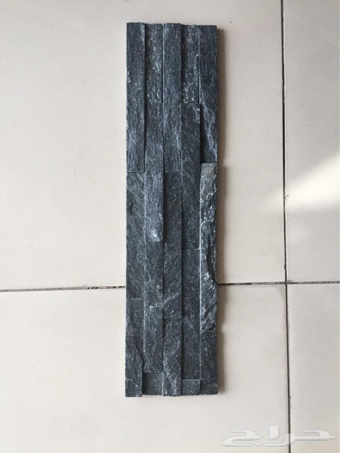 حجر صيني طبيعي 60-15