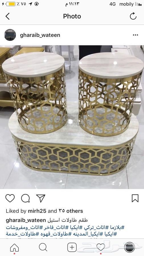 تشكيله من طاولات استيل والبلازما وقهوه