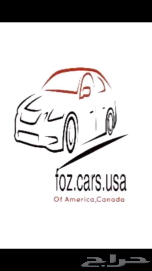 استيراد السيارات من امريكا وكندا