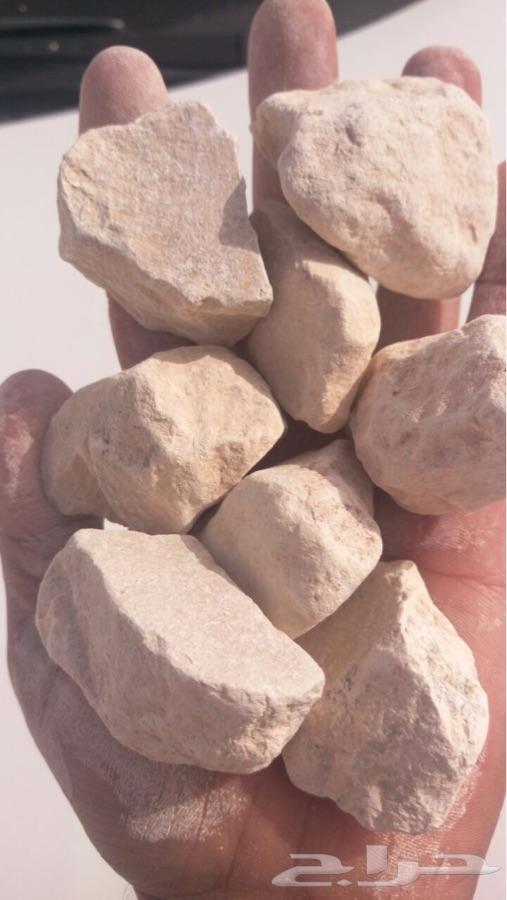 بحص حجر خرسانة ردميات تسويات