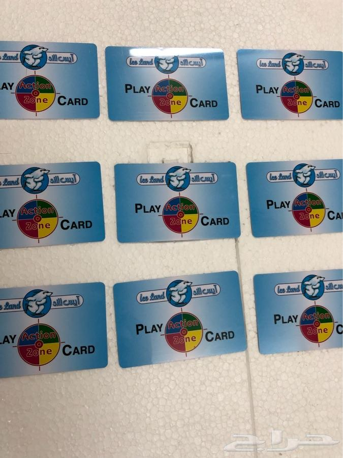 بطاقات ايسلاند ( بيت الثلج) جدة للعيد
